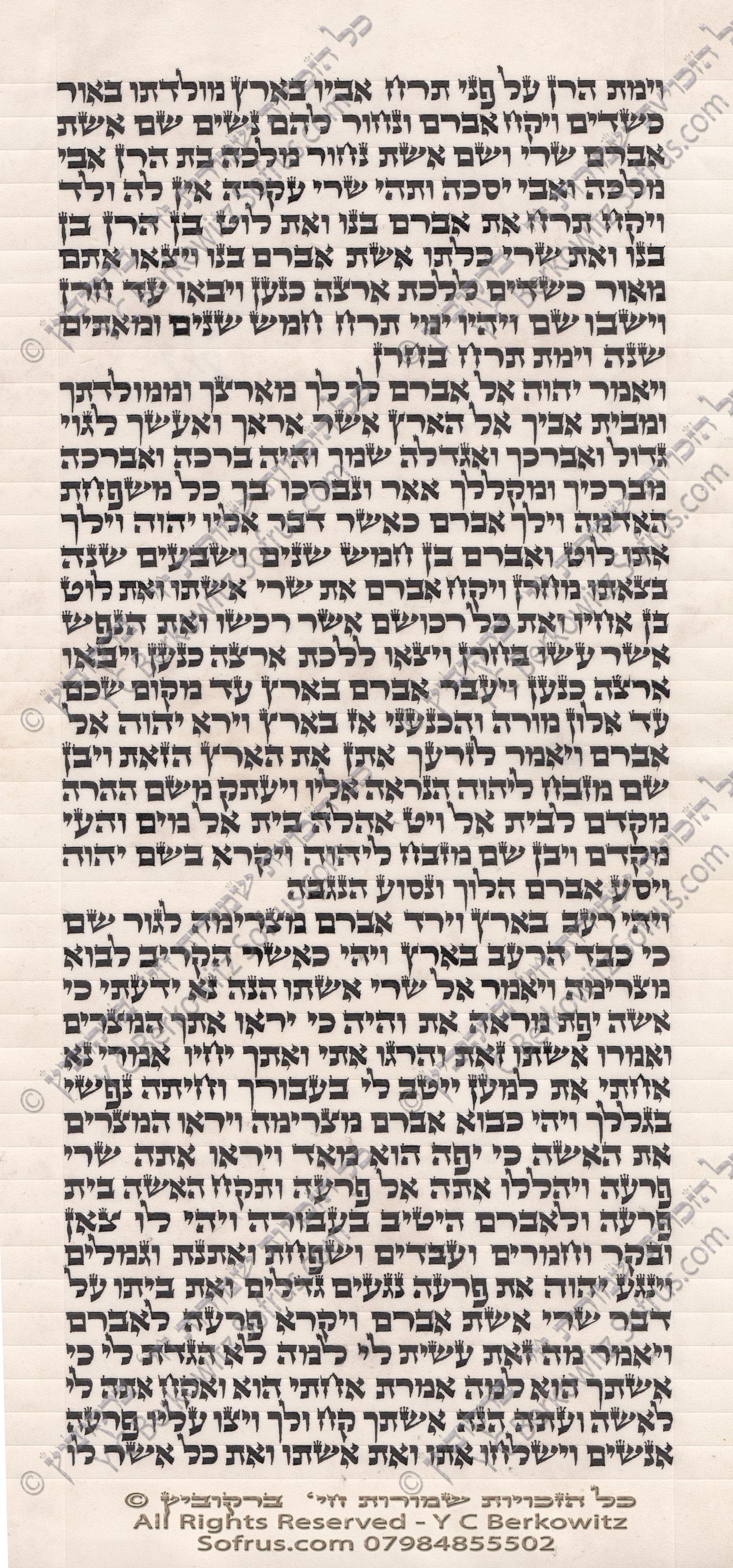 sefer-torah-12-lech