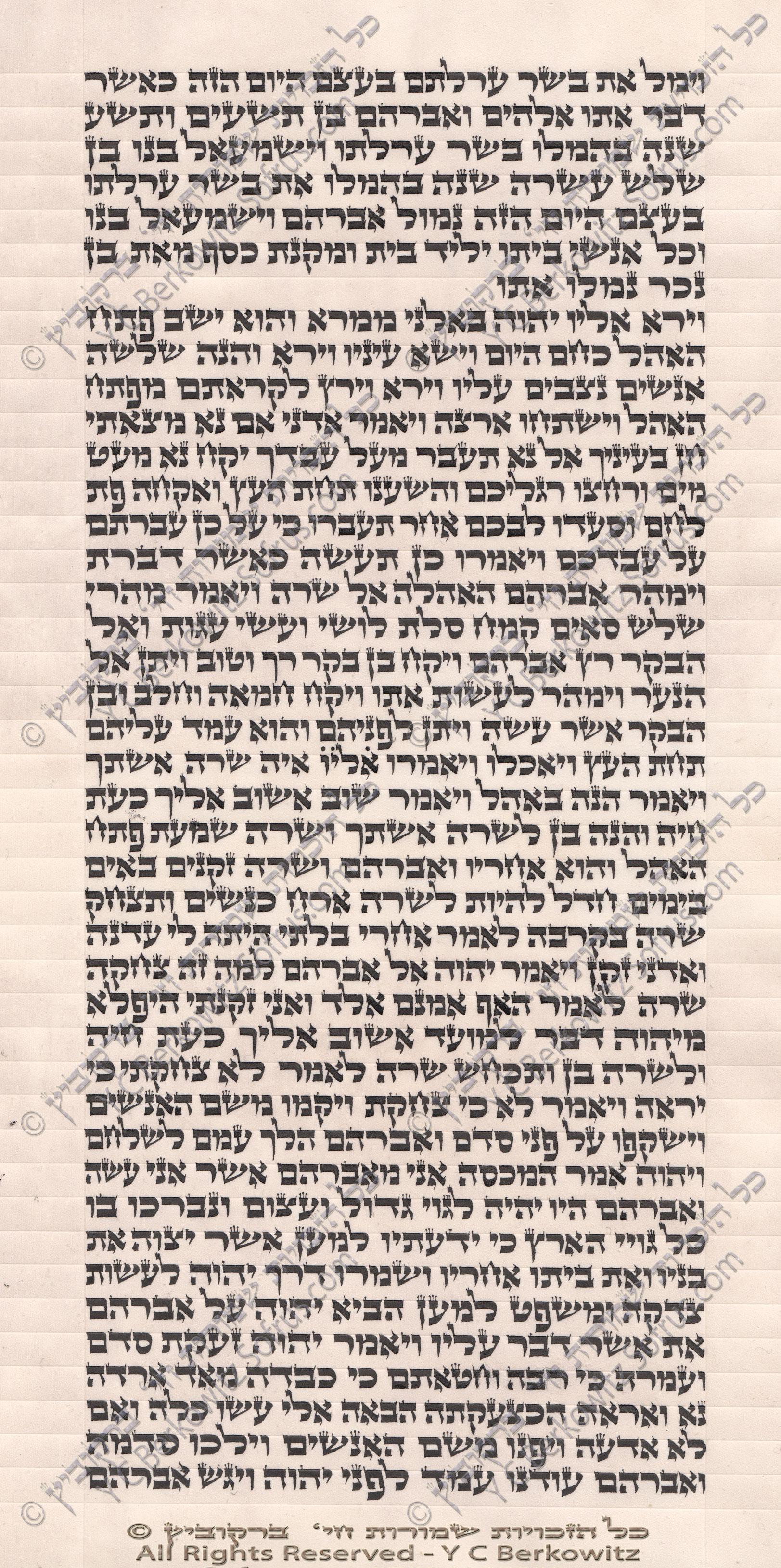 sefer-torah-17-vayero