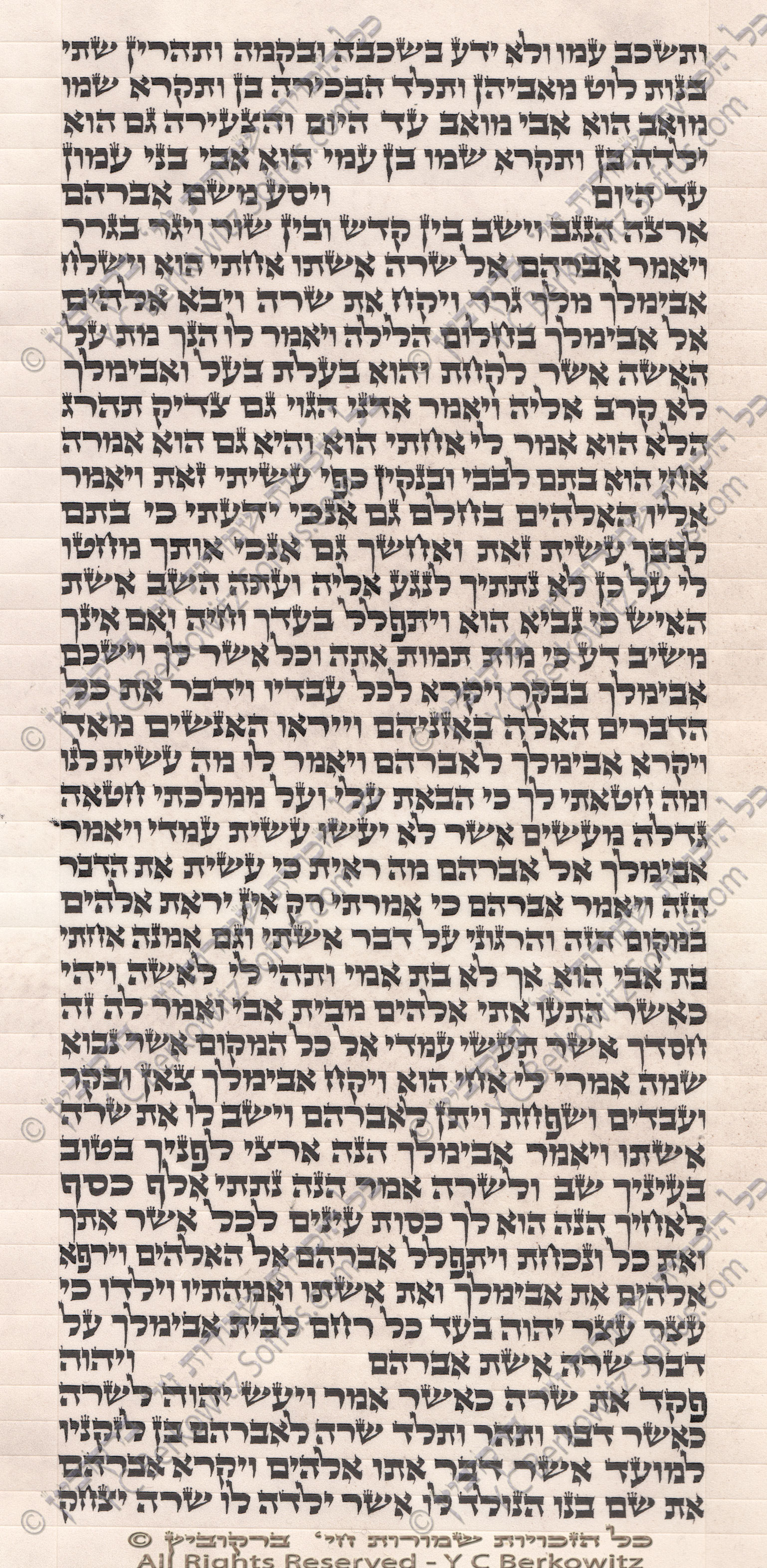 sefer-torah-20-vayero