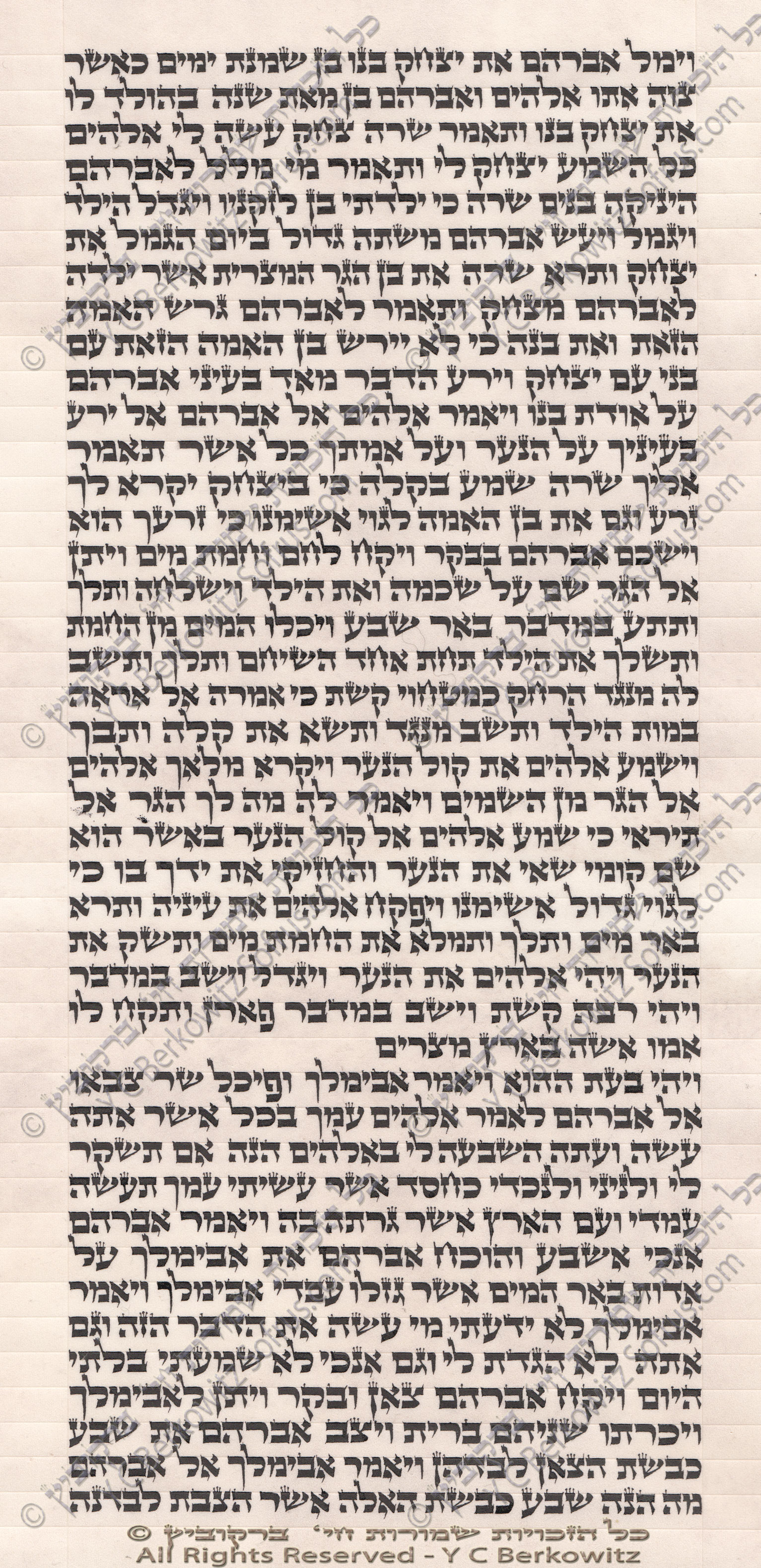 sefer-torah-21-vayero